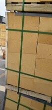 石灰窑专用砖�K耐火砖高铝砖粘土砖耐磨砖345150/13575图片