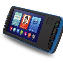 网约车GPS智能终端智能调度屏