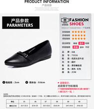 真皮单鞋平底尖圆头软底女鞋批发73316