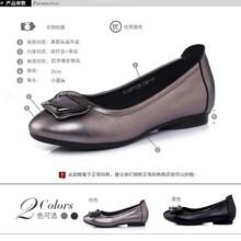 牛皮小圆头汉麦女鞋71105