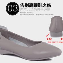 真皮女鞋品牌