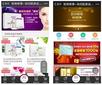 开发定制化妆品分销系统app平台源码免费测试图片