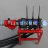 气电联动潜孔钻机