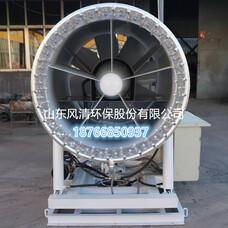 工矿喷雾降尘雾化炮,自动加热系统环保除尘,园林喷雾机,环保除尘
