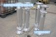 ZCL-1大型钢厂煤矿矿井防尘用水水质过滤器矿用水质过滤器