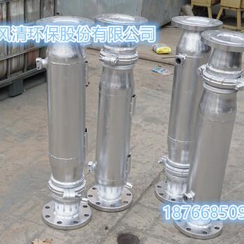 可定制水质过滤器矿用全自动排污过滤设备水处理设备直销