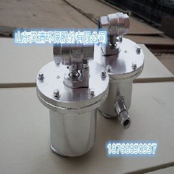 DN20型電動法蘭球閥礦用隔爆型電動球閥加工定制