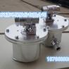 礦用本安型電動球閥