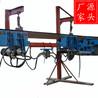 液压电缆单轨吊