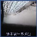 全自動皮帶機干霧抑塵設備煤礦輸煤系統微米級干霧抑塵