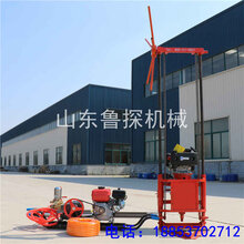 便携式地质勘探30钻机QZ-2C回转式地表取样钻机勘探钻机价格