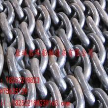 江苏锚链厂生产19毫米锚链,提供船检证书