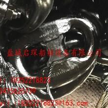 现货供应73毫米肯特卸扣,有档锚链,末端卸扣