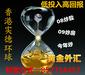 江苏最稳定的黄金外汇平台