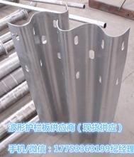 大同W板价格、唐山热镀锌管厂家、安全防护护栏(今日价格)
