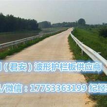 城乡公路护栏、青海波形护栏、实体厂家直销