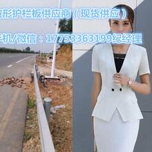 漯河乡村道路护栏、波形护栏防撞等级、高速护栏板