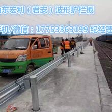 工程波形护栏板、宁德道路护栏、锌钢防护板