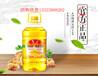 鄭州貝蒂斯歐麗薇蘭原裝進口特級初榨橄欖油調味油批發團購廠家直銷