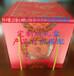 鄭州高檔雜糧禮盒禮品自由組裝禮盒私人定制廠家批發