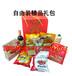 干果炒貨店的利潤大嗎干果禮盒禮品自由組合裝堅果禮盒私人定制廠家批發