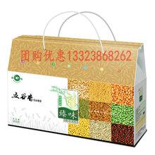 五谷杂粮养生郑州品沃实业有机杂粮礼盒批发图片