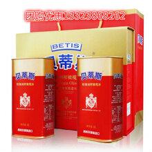 橄榄油什么牌子最好郑州品沃实业原装进口橄榄油批发图片