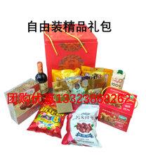 橄榄油哪个牌子好郑州品沃实业原装进口特级初榨橄榄油批发图片