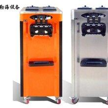 深圳一台双缸冰淇淋机多少钱