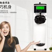 深圳厂家批发各种冰淇淋机还送冰淇淋技术