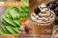 东莞酸奶冰淇淋粉怎么卖,卖多少钱一包