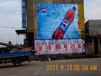 江西墙体广告-南昌墙体广告-山东墙体广告-福建墙体广告