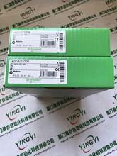 特价供应GEIC693ACC320图片