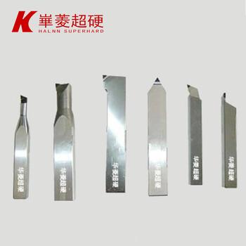 复合材料切槽专用金刚石切槽刀,华菱品牌复合材料专用PCD车刀,槽刀