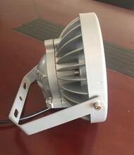 BAD808-H(II)支架式LED防爆照明灯防爆灯多少钱