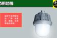 GC203防水防尘防眩灯LED三防灯50W