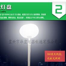 HMF967球形月球灯1000W移动照明车灯SFW6110Q
