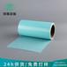 有塑离型纸优质防粘剂不干胶厂家