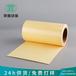医疗硅油纸黄白蓝牛皮色定制规格厂家包邮