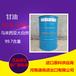马来西亚大自然食品级甘油肤护甘油供应原装进口丙三醇资质齐全