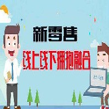 三草两木做线上销售的好处和利润空间怎么样?广东地区做的人多吗?