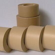 打包牛皮纸,80克包装牛皮纸,包装黄牛皮纸,全木浆牛皮纸,韧性好牛皮纸图片
