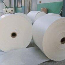蛋糕手提袋用白牛皮纸,瑞典白牛皮纸,美国白牛皮纸,牛皮纸袋纸图片