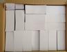 太陽能玻璃夾層紙