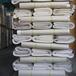 印刷包裝紙廣告宣傳冊用紙