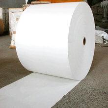 纸吸管用单光白牛皮纸瑞典白牛皮纸面包袋用白牛皮纸图片