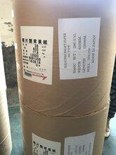 日本进口牛皮纸,日本大王牛皮纸上海日本牛皮纸代理商图片