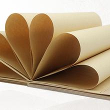 精致牛皮纸(40-250克)信封档案袋牛皮纸图片