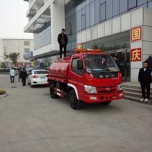 东风系列多功能抑尘车出厂价格图片