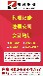安诚财务耿会计城阳区荟城路专业注册,代理记账、